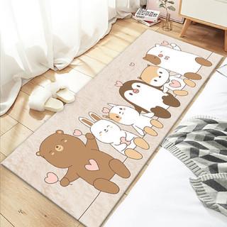 朵菲雅(DuoFeiYa) 卧室地毯 真开心小伙伴们 40*120CM