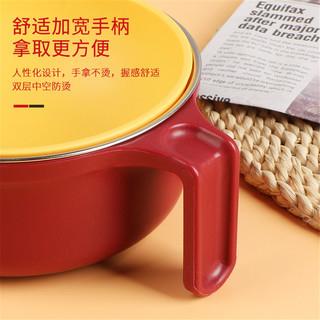 304不锈钢泡面碗带盖学生宿舍单个家用饭盒儿童防烫餐具大快餐杯