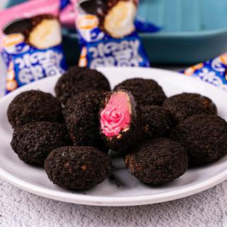 京东PLUS会员 : 小憨哇 网红爆浆曲奇小丸子爆浆草莓味 90包