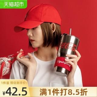 MINISO 名创优品 可口可乐吸管杯不锈钢保温保冷杯茶杯学生便携水杯办公室