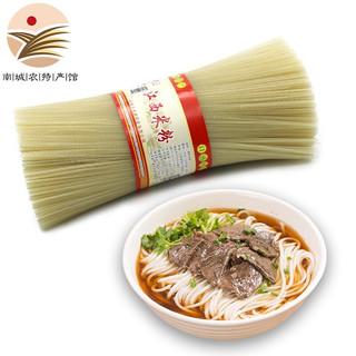 南城农特产馆 江西米粉米线5斤特产干米粉