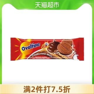 Ovaltine 阿华田 饼干巧克力夹心烘焙曲奇网红凑单零食30g*1包