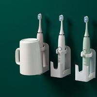 快勤 多功能电动牙刷架牙刷杯架 灰色2个装