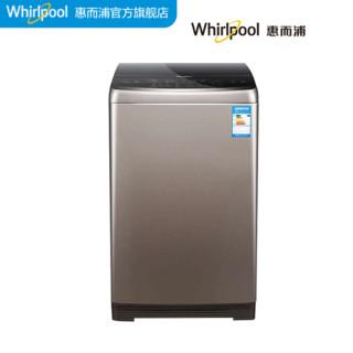 Whirlpool 惠而浦 WB80806BV 8公斤全自动变频波轮洗衣机 智能预约 澳洲羊毛洗认证(惠金色)