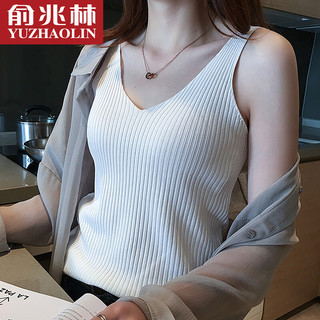 YUZHAOLIN 俞兆林 v领吊带背心女夏内搭针织黑白色小心机打底衫无袖上衣外穿潮 清爽白色 均码