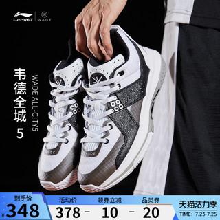LI-NING 李宁 篮球鞋男夏季透气网面全城5韦德低帮男鞋正品运动鞋球鞋男士