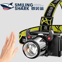 SMILING SHARK 微笑鲨(SMILINGSHARK)66 强光感应头灯头戴式LED夜钓钓鱼灯 可充电T6户外防水变焦超亮超长续航矿灯