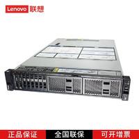 Lenovo 联想 ThinkSystem SR650 服务器主机(32GB、3.6TB)