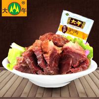 大午 五香驴肉175g 真空熟食河北保定特产好吃的卤味新鲜开袋即食 175g全驴精肉*1袋
