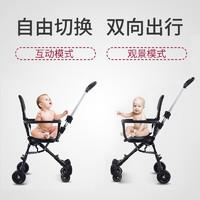 suzzt SUZZT遛娃神器超轻便可折叠儿童双向手推车宝宝婴儿车童车 一键折叠旗舰款-黑色带坐垫 置物篮