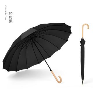 Le Bronte 朗特乐 文艺小清新16骨长柄雨伞复古晴雨两用古风森系日系小清新直杆伞双人伞遮阳伞 黑色弯柄
