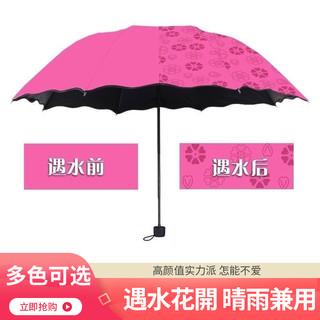 京东PLUS会员 : HOCR -防晒太阳伞