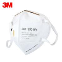 3M 9501V+耳戴式带阀自吸过滤式防颗粒物呼吸器KN95口罩 25个/盒独立装