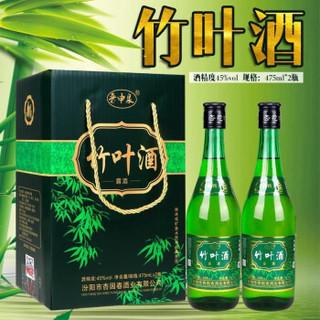 山西竹叶青酒产地45度2瓶礼盒装