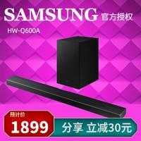 SAMSUNG 三星 Samsung/三星 HW-Q600A 杜比全景声3.1.2回音壁蓝牙无线电视音响