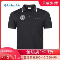 Columbia 哥伦比亚 户外春夏男吸湿速干短袖T恤POLO衫PM3457/AE0391