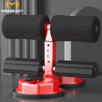 MINIBEAST 小巨兽MINIBEAST 仰卧起坐辅助器 双吸盘式仰卧板 家用多功能收腹机 运动健身器材 红色