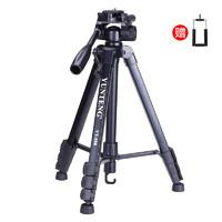 YUNTENG 云腾 VT-888 精品便携三脚架云台套装 微单数码单反相机摄像机旅行用 优质铝合金超轻三角架黑色