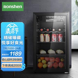 Ronshen 容声 108升厅吧 家用客厅办公室保鲜冰吧 小型迷你饮料柜 茶叶柜冷藏 玻璃单门JC-108RS