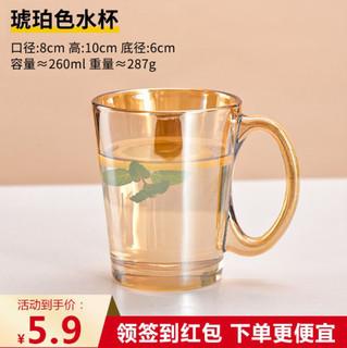 法兰晶 凉水壶玻璃耐高温家用大容量北欧风泡茶壶夏季凉白开水杯扎壶套装