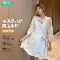 十月名裳 孕妇装连衣裙夏装宽松外出舒适中长款2021新款孕妇裙SY56029白色L