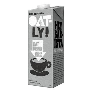 京东PLUS会员 : OATLY 欧洲进口 OATLY噢麦力咖啡大师燕麦饮咖啡伴侣植物蛋白饮料(不含牛奶和动物脂肪)  1L 单支装