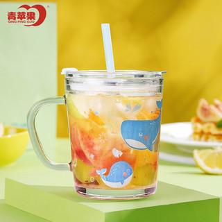 青苹果 玻璃杯 301-400mL