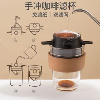 Le Bronte 朗特乐 便携式折叠咖啡滤杯