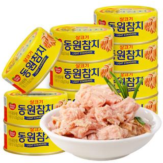 首鲜道 东远金枪鱼罐头吞拿鱼罐头原味即食海鲜鱼肉罐头食品