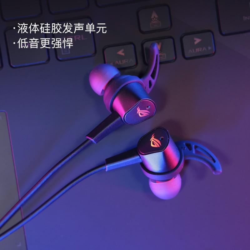ASUS 华硕  降临2RGB版 入耳式游戏耳机