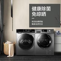 LittleSwan 小天鹅 洗烘套装家用10KG滚筒洗衣机热泵烘干机组合智能家电616+32