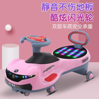 京东PLUS会员 : 么么娃 儿童扭扭车1-3岁防侧翻声光PU闪光轮