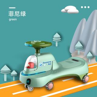 京东PLUS会员 : 么么娃 儿童扭扭车1-3岁防侧翻声光PU闪光静音轮带拉绳