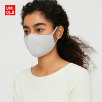 UNIQLO 优衣库 瞬间防晒 男/女装口罩(M号3枚装无质量问题不退换可机洗)