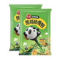 三全 动物城熊猫奶黄包 300g*2 共20个 儿童早餐 点心面点 包子 方便速食