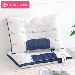 grace 洁丽雅 全棉决明子枕头单人荞麦皮护颈椎枕双人枕芯一对装成人家用
