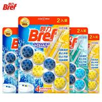 德国汉高 Bref妙力 多效洁厕魔力球  海洋香氛2入*2+柠檬清香2入*2  卫生间洁厕剂马桶清洁剂 去味清洁