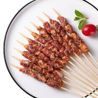 蜀海 牛肉烧烤串 130g(13g*10串)海底捞食材供应商 腌制调理原味五花烤肉串 国产生鲜肉制品
