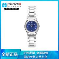swatch 斯沃琪 Swatch瑞士手表新品金属系列灵动银晖精致简约女表YSS331G