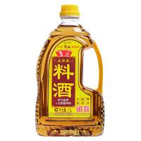 luhua 鲁花 调味品 烹饪黄酒 自然香料酒1L