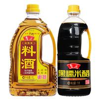 luhua 鲁花 调味品 烹饪黄酒 自然香料酒1L+黑糯米醋1L
