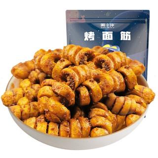 ZHOU HEI YA 周黑鸭 周小伴 烤面筋 麻辣零食川香孜然 休闲网红辣条串 真空小包装160g