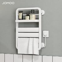 JOMOO 九牧 铝合金电热烘干架智能恒温浴室毛巾架置物架9340006
