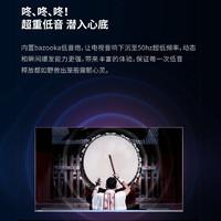 TOSHIBA 东芝 电视机 65英寸 4K超高清HDR AI声控 火箭炮音响 120Hz液晶游戏65Z670KF