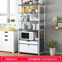 亿家达 厨房置物架落地式多层收纳架子碗柜子省空间微波炉调料架
