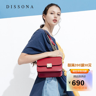 DISSONA 迪桑娜 轻奢包包女包 时尚链条包单肩包锁扣简约小包斜挎小方包 红色头层牛皮