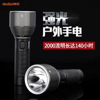 NexTool 纳拓 NE0126 户外强光手电筒 黑色款