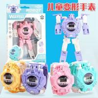 abay 变形机器人儿童手表玩具电子表