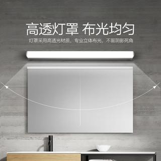 DELIXI 德力西 LED镜前灯浴室卫生间化妆梳妆镜柜灯壁贴灯
