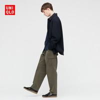 优衣库 男装 工装窄口九分裤(内档长76cm) 443648 UNIQLO